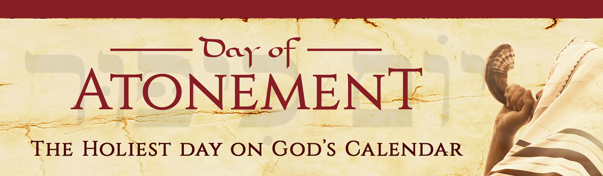 A unique season for miracles – The Day of Atonement – in the year of Jubilee – October 12